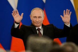 "Трек ""Путин х*йло"" стал хитом интернета: самые крутые видео и коубы"