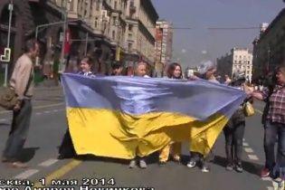 В МИД Украины поблагодарили честных россиян за поддержку