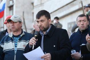 СБУ объявила в розыск лидера донецких террористов Пушилина