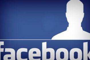 """Facebook забанил украинского поэта за стихотворение со словами """"А че там у хохлов"""""""