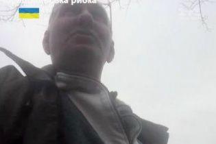 """Браконьєр """"Ленін"""" виловлює в Чорнобильській зоні радіоактивну рибу"""