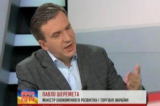 """""""Правительство камикадзе"""" частично выполнило свою миссию - Шеремета"""
