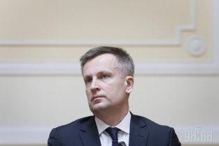 """Росія веде проти України """"гібридну війну"""" нової форми – глава СБУ"""