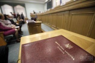 Центризбирком закончил принимать протоколы президентских выборов