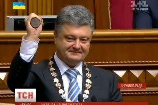 Порошенко - Путину: Крым есть и будет украинским