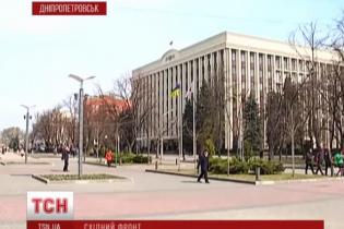 Днепропетровск мобилизует ополченцев и строит блок-посты против сепаратистов