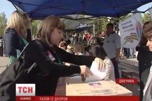 """У Добропіллі прихильники """"ДНР"""" хотіли псевдореферендумом повернути спосіб життя до революції"""