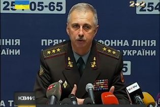 В Украине появится четвертый вид Вооруженных сил - Коваль