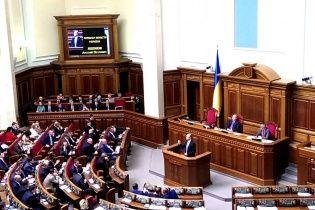 Раде рекомендуют принять поправки в бюджет-2014 лишь в первом чтении