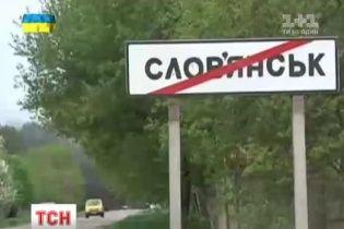 Под Славянском в самый ад послали простых милиционеров из Полтавы