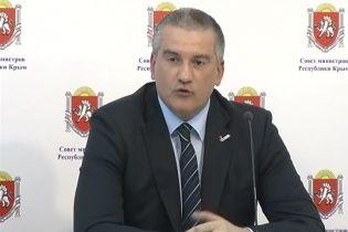 Аксенов признал, что прячет в Крыму сепаратистов из Восточной Украины