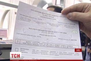 Один бюлетень на виборах президента коштує 1,2 грн, змінює колір при нагріванні і світиться як гроші
