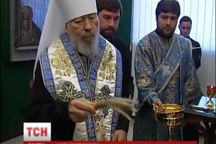 Янукович і Ко доводили до смерті митрополита Володимира за наказом патріарха Кирила
