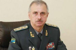 Новим в.о. міністра оборони призначили генерала, якого нещодавно викрадали в Криму