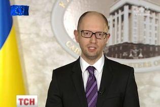 Яценюк розповів про величезні борги України