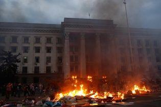 Жертвами пожежі в Одесі стали 15 росіян та п'ятеро громадян Придністров'я