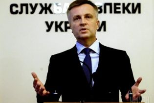 Наливайченко рассказал, сколько украинцев еще находится в плену боевиков