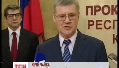 Росія не хоче віддавати Януковича, бо вважає його президентом