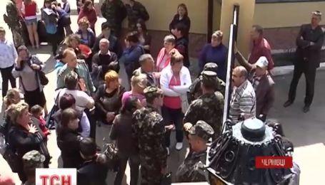В Черновцах женщины протестовали против мобилизации