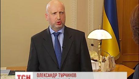 Турчинов розповів про стан країни і плани на майбутнє