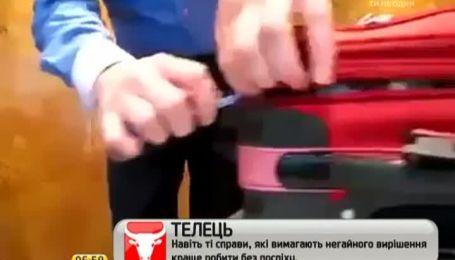Замочек на дорожном чемодане - это лишь иллюзия безопасности вещей