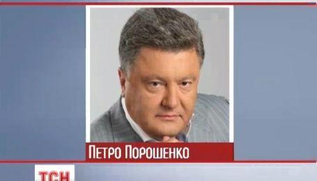 ЦВК зареєструвала двадцять три кандидати на посаду президента