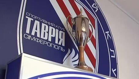 Члени Виконкому ФФУ готові відстоювати кримські клуби