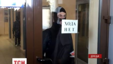 Міліція дозволила сепаратистам захопити мерію в Донецьку