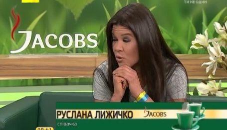 Руслана организует молитвенный флешмоб по Украине