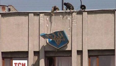 У Слов'янську екстремісти зірвали з будівлі захопленого виконкому герб України