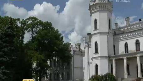 На Харьковщине можно увидеть оригиналы картин Пикассо и замок с привидениями