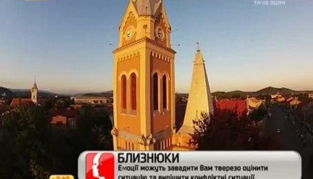 """""""Рекламный"""" ролик Мукачево взорвал Интернет"""