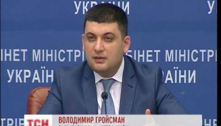 Крым не получит воду без оплаты - Гройсман