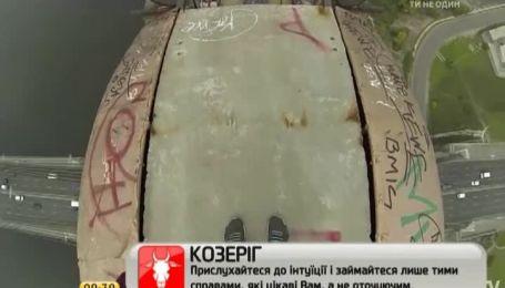 Английского экстремала задержали за трюк на Московском мосту