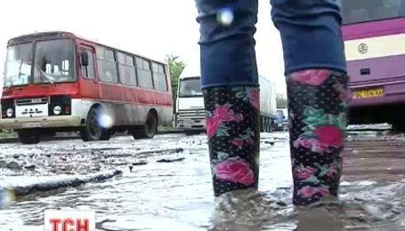 На Львівщині протестують проти бездоріжжя