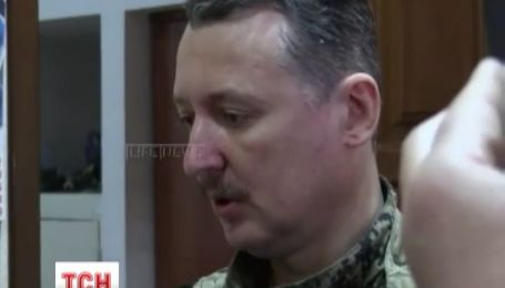 Гиркин отшлифовывал свое боевое искусство под Киевом