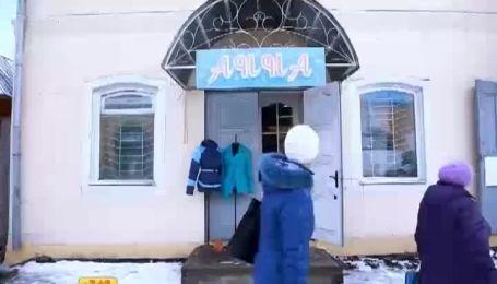 Новгород-Северский - город без маршруток