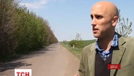 Українські силовики звільнили затриманого британського журналіста