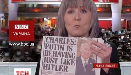 У Британії розгорівся дипломатичний скандал з участю принца Чарльза