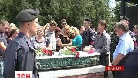 У Бердянську прощалися з Сергієм Шерстньовим