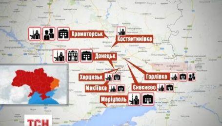 Сепаратисти поповнюють список захоплених будівель на Сході
