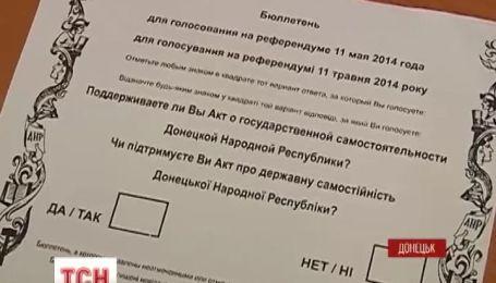 Сепаратисты на Востоке все равно готовятся к референдуму