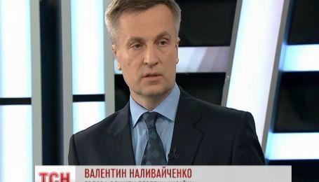Глава СБУ рассказал о подпольных организации сепаратистов
