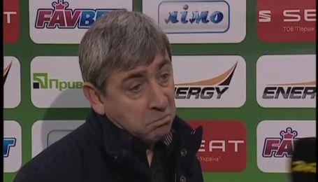 Тренер Карпат о боевой ничье с Динамо