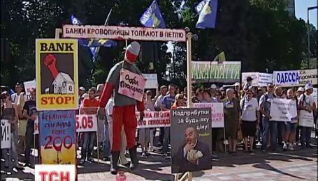 Активисты целый день блокировали здание Верховной Рады
