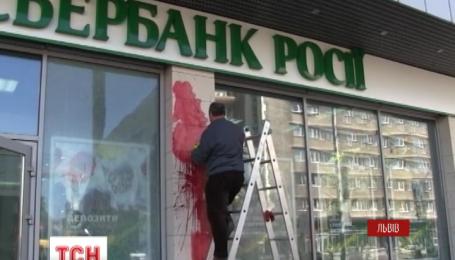 Ночью во Львове неизвестные атаковали два отделения «Сбербанка России»