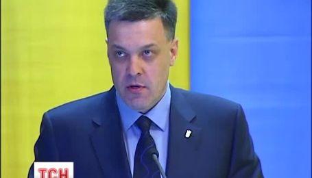 «Свобода» считает Тягнибока единственным кандидатом среди лидеров Майдана