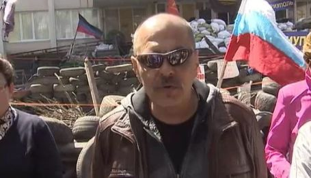 В Мариуполе сепаратисты отказываются покидать горадминистрацию