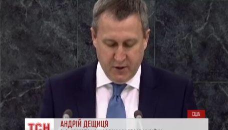 Генсек ООН наконец расскажет, о чем говорил с Путиным