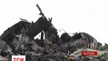 Мелітополь у жалобі за загиблими членами екіпажу розстріляного літака